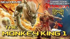 The Monkey King 1 New Movie In Hindi HD Full Action V 4