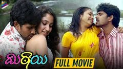 Mittai Telugu Full Movie | Santosh | Prabha | Maya Unni | Latest Telugu Full Movies | Telugu FilmNagar