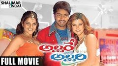 Latest Telugu Full Length Movie Allare Allari Venu Parvati Melton Allari Naresh