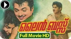 Line Bus - Malayalam Full Movie Official [HD]