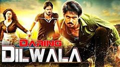 NamoDilwala (2016) Full Hindi Dubbed Movie | Latest South Indian Movies Hindi Dubbed in HD