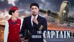 [Full Movie] The Chinese Captain, Eng Sub 中国机长, 飞行员电影 | 2019 New Drama Movie 1080P