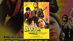 Aakhri Goli 1977 Full Movie I Sunil Dutt Leena Chandavarkar I I Hindi Movie Full