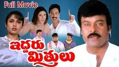 Iddaru Mithrulu Full Length Telugu Movie Chiranjeevi Ramya krishna DVD Rip