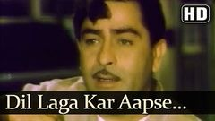 Dil Laga Kar Aapse - Raj Kapoor - Rajashri - Around The World - Bollywood Old Songs