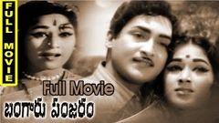 Bangaru Panjaram Telugu Full Length Movie - Shobhan Babu Vanisree