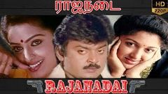 Rajanadai tamil Movie | Tamil Superhit Full Movies | Vijayakanth | Seetha | Gouthami