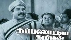 Kappalottiya Thamizhan Full Movie HD