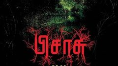 Pisasu | Myskin Horror Full Movie | Naga, Prayaga, Radha Ravi