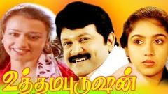 UTHAMA PURUSHAN | Tamil Full Movie | Prabhu Revathi & Amala | Family Entertainer