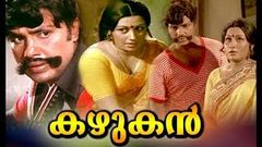 Malayalam Full Movie | Kazhukan | Malayalam Old Movies | Jayan | Shubha | Sukumaran | Jagathy