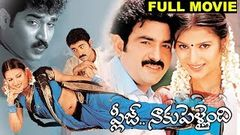 Please Naaku Pellaindi 2005 Telugu Full Movie | Raghu, Rajiv Kanakala, Sruthi Malhotra