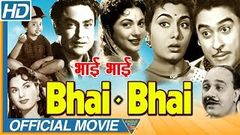 Bhai Bhai 1956 Hindi Old Full Movie | Ashok Kumar, Kishore Kumar, Nimmi | Bollywood Old Movies