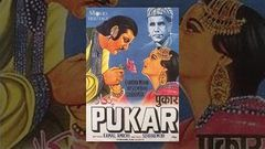 Pukar (1939) Full Movie | Old Classic Hindi Films by MOVIES HERITAGE
