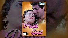 Prem Geet {HD} - Hindi Full Movie - Raj Babbar, Anita Raj - Bollywood Movie - With Eng Subtitles