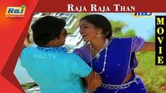 Raja Raja Than | RamaRajan | Gowthami | Tamil Full Movie HD | RajTv