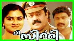 Malayalam Super Hit Full Movie HD | The City | Suresh Gopi & Urvashi