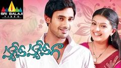 Happy Happy Ga Telugu Full Movie | Telugu Full Movies | Varun Sandesh, Vega | Sri Balaji Video