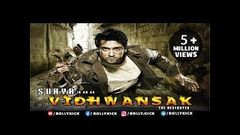 Vidhwanshak The Destroyer (Ayan) - Suriya | Tamannaah | Dubbed Hindi Movies Full Movie