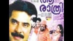 Aa Rathri 1983 Full Malayalam Movie I Mammootty