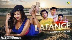 Lafange | New Released Hindi Full Movie | Hindi Comedy Movie | Vivek Trivedi, Pamela