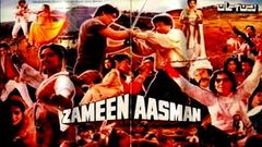 ZAMEEN AASMAN - NADEEM, SABITA, SHIVA, ZAMURD - OFFICIAL PAKISTANI MOVIE