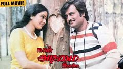 Priya Tamil Full Movie | Rajnikanth | Sridevi | SP Muthuraman | Ilaiyaraja | Pyramid Movies