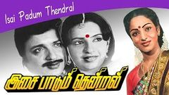 Isai Paadum Thendral | Tamil | Full Movie | Sivakumar | Ambika