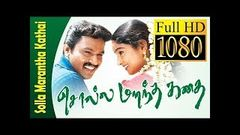 Solla Marandha Kathai - Tamil Movie