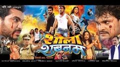 Betaab-Khesari lal-(Bhojpuri full movie) by nand kishor prasad
