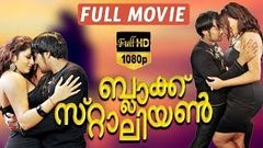 Black Stallion - Malayalam Full Movie | Kalabhavan Mani | Bala | Namitha | TVNXT Malayalam