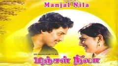 Manjal Nila - Tamil Full Movie | Suresh | Kala Ranjani | Tamil Romantic Movie