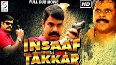 Insaaf Ki Takkar - Full Length Action Hindi Movie