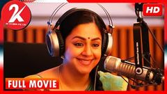 Kaatrin Mozhi - Tamil Full Movie | Jyothika | Vidharth | Lakshmi Manchu