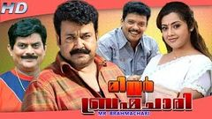 Mr Brahmachari malayalam full movie | HD 1080 | Action comedy movie | Mohanlal Meena movie