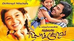Tamil Hot Full Movie - Pen Nila