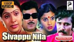 Sivappu Nila | Super Hit Tamil Movie | Tamil Movie Hub
