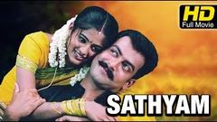 Sathyam Malayalam HD Full Movie |