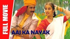 Ek Tha Nayak | Hindi Dubbed Movies 2015 Full Movie
