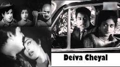 Deiva Cheyal - Tamil Black & White Full Movie HD