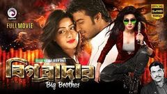 Big Brother full movie sub indo