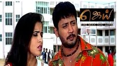 Jai | Tamil Full Movie | Prashanth Anshu Ambani