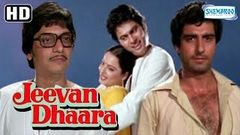 Jeevan Dhaara (HD & Eng Subs) - Hindi Full Movie - Rakesh Roshan | Amol Palekar | Rekha