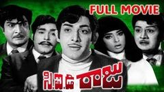 CID Raju Full Length Telugu Movie