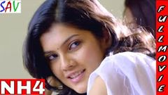 Siddharth Telugu Latest Movie | NH4 Telugu Full Movie HD | Siddharth | Ashrita Shetty