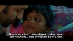 Veettilekkulla Vazhi (The way to home) Malayalam Full Movie with Multilingual Subtitles