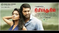Nimirndhu Nil Full HD Movie | Jayamravi Amala Paul Sarath Kumar | Tamil New Movie