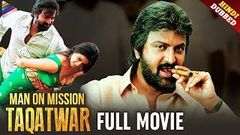 Man On Mission Jaanbaaz (2005) - Watch Free Full Length action Movie Online