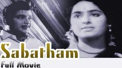 Sabatham Tamil Full Movie Vijaya, Ravichandran
