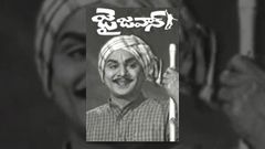 Manasu Mangalyam | ANR Old Telugu Movies Full Length | Jamuna | South Indian Movies